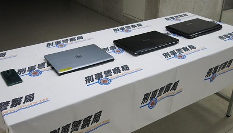 警方查扣手提电脑等证物