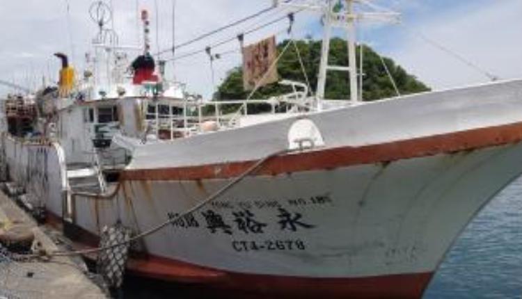 """台湾远洋渔船""""永裕兴18号"""""""