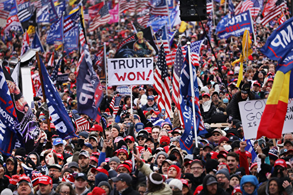 华盛顿举行抗议选举舞弊的集会