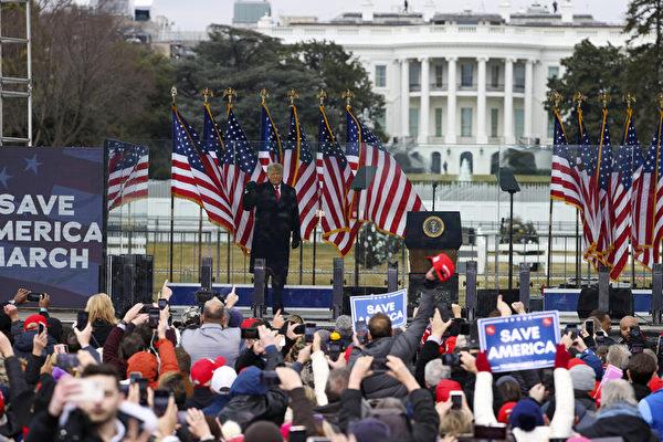 川普总统也参加了在华盛顿举行抗议选举舞弊集会