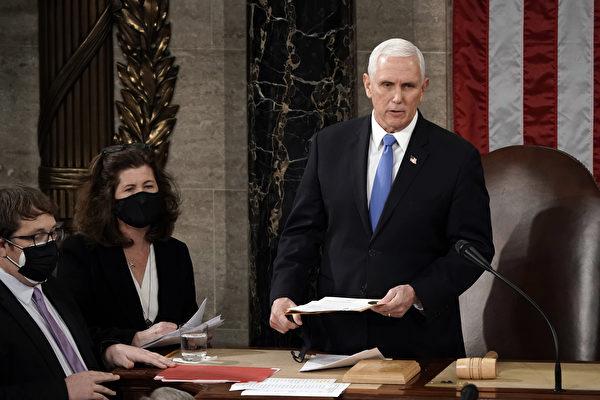 美国副总统彭斯主持国会联席会议