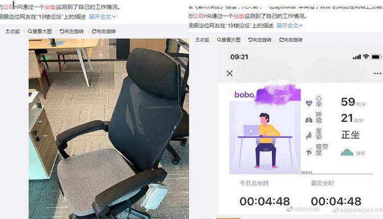 监控新招 智能坐垫可监视员工的一举一动