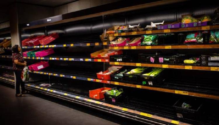 昆州超市,