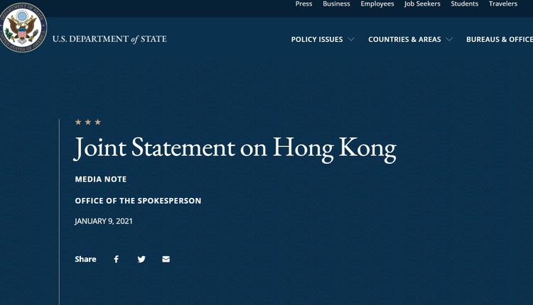 美澳英加4国9日发表联合声明关注港府对民主派大抓捕