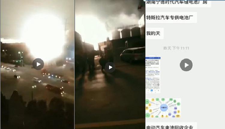 湖南一厂房爆炸 网传特斯拉专供电池厂爆炸 宁德时代否认