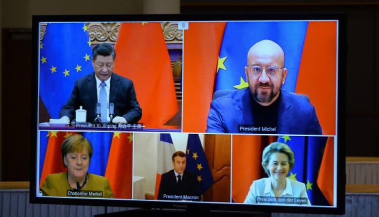 中欧投资协定线上会议