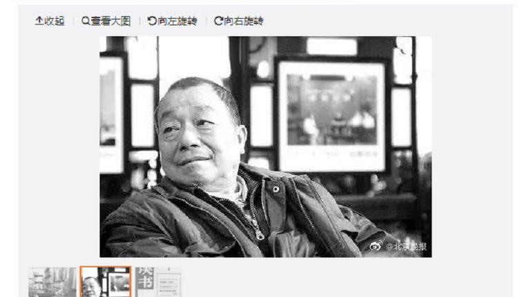 中国著名出版人沈昌文去世 享年90岁