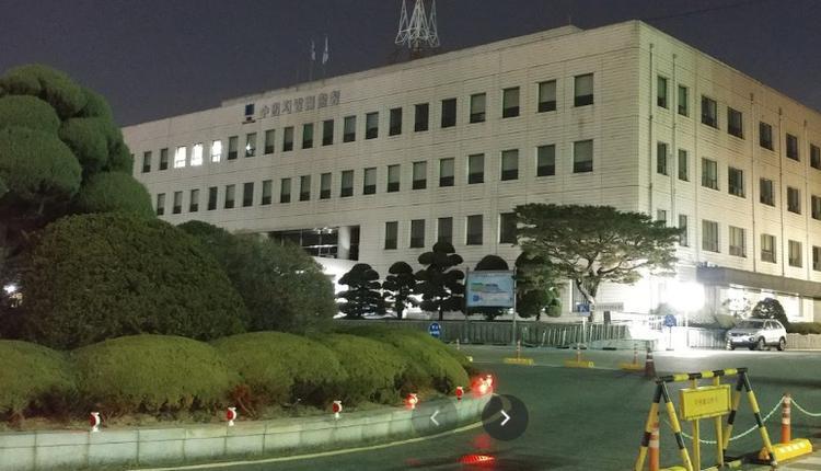 韩国水原地方法院