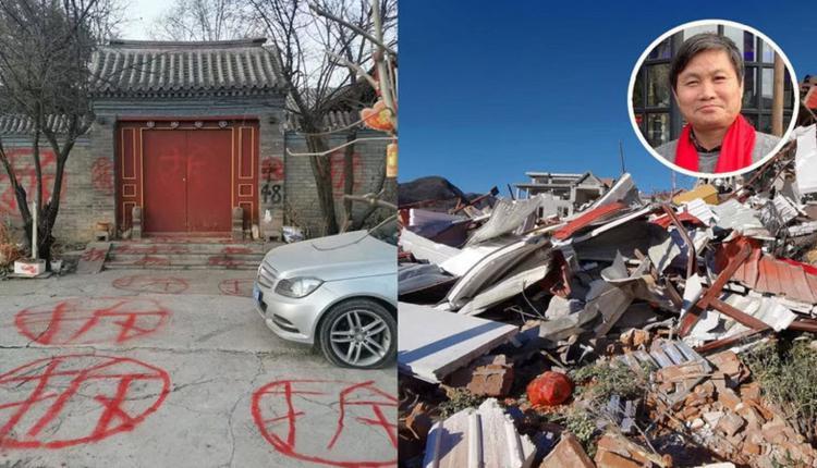 """强拆北京香堂村 法学教授屋外被喷32个血红的""""拆""""字"""