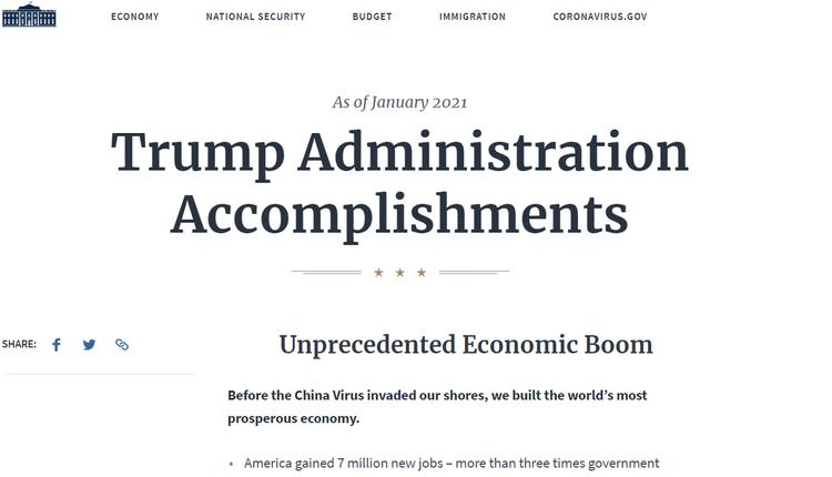 白宫网页截图
