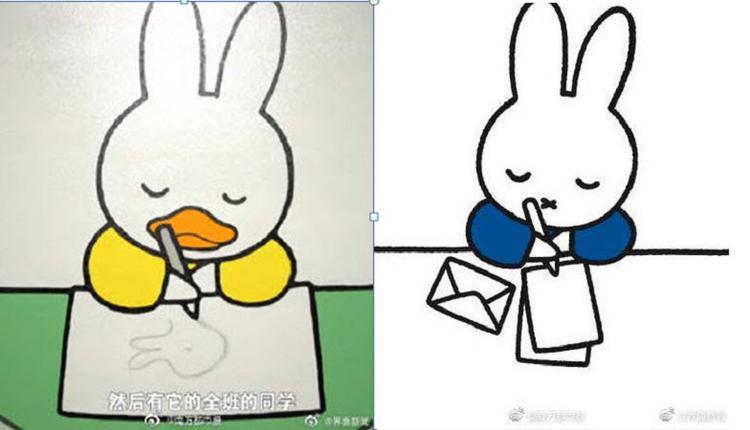 """抄袭还是艺术? 广州美术学院教授作品""""撞脸""""米菲兔"""