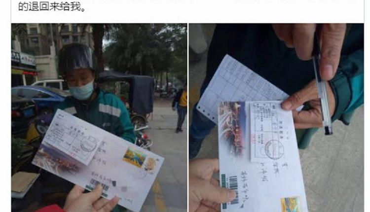 维权律师覃永沛失踪 妻子发推求助