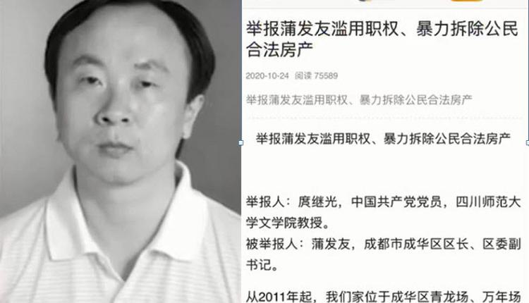 川师大教授跳楼自杀 其妻:学法律却救不了自己