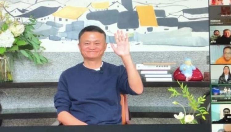 阿里巴巴创办人马云用视讯方式出席颁奖礼
