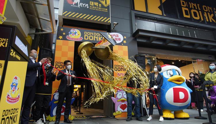 日本连锁生活杂物卖场唐吉轲德在台湾开幕