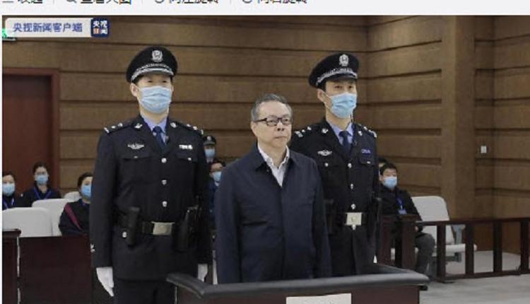 华融公司原董事长赖小民二审裁定 维持死刑原判