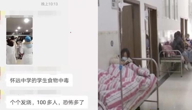 广西河池7所学校学生感染诺如病毒