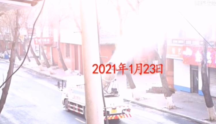 1月23日通化封城市区空无一人