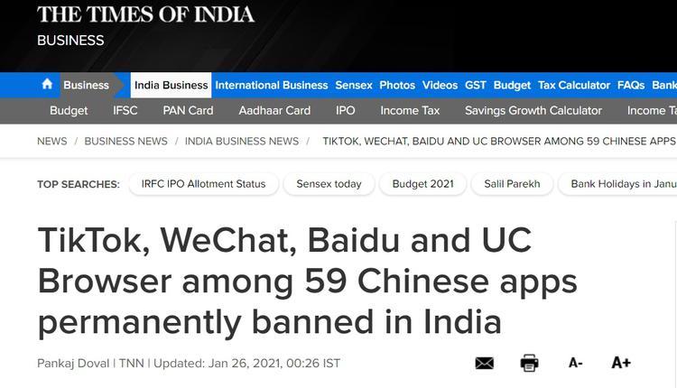 中国59款APP被印度永久封禁