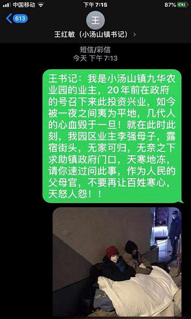 北京小汤山强拆 寒冬腊月 母子露宿街头