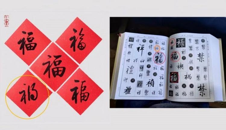 """福祸不分 人民文学出版社致歉 网友""""是祸躲不过"""""""