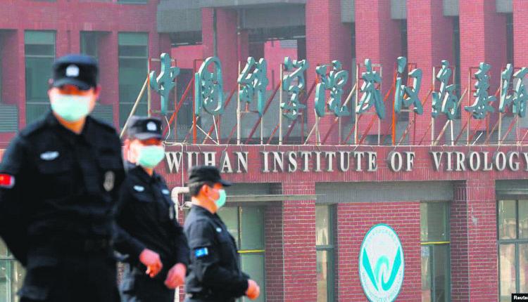 中国科学院病毒研究所