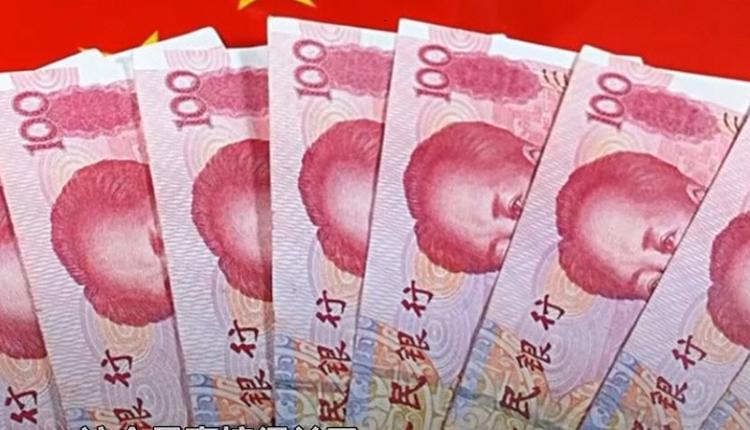 中国经济严重下滑 河南某法院欠薪数月