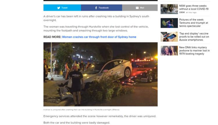 悉尼华人区Hurstville的Hills Street日前发生一起严重交通事故