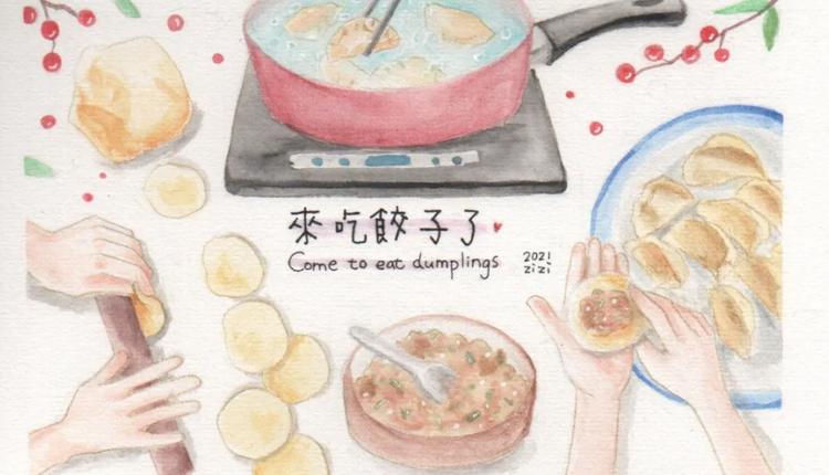 来吃饺子了