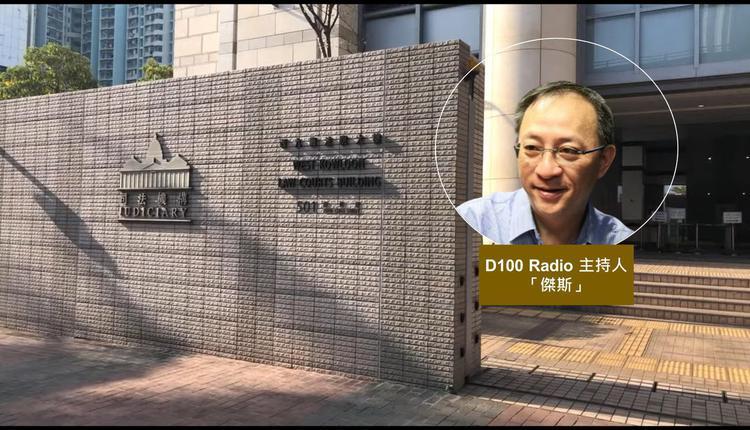 D100 Radio主持人杰斯