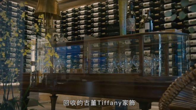 古董Tiffany陈列柜