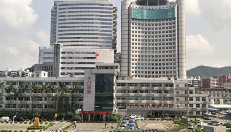 深圳第二医院庆祝手术量破千 被网友炮轰
