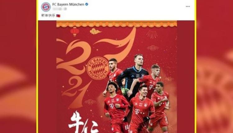 德甲球會拜仁慕尼黑錯用白日滿地紅旗向中國球迷拜年。