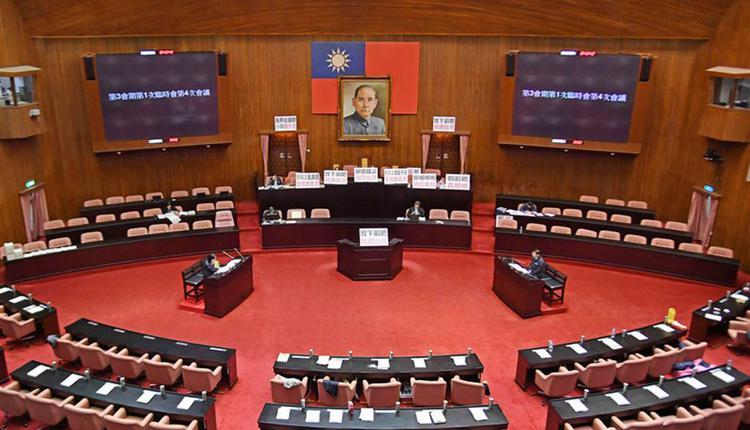 中华民国立法院