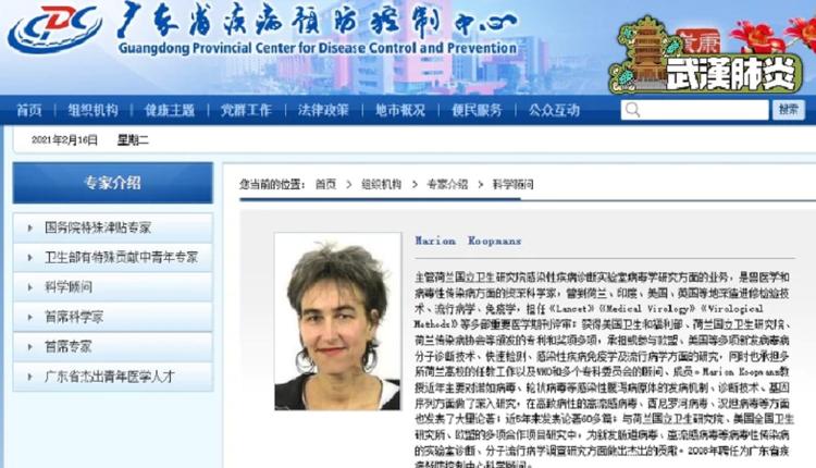 """澳媒称3位赴华专家与中国有""""关连"""" 质疑调查结果"""