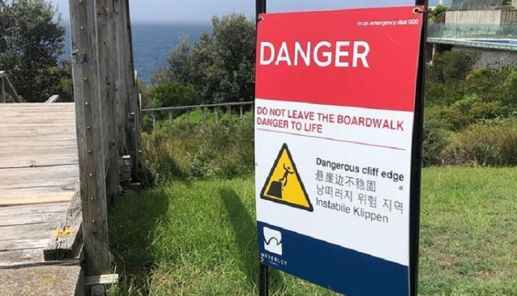 Diamond Bay的警示牌