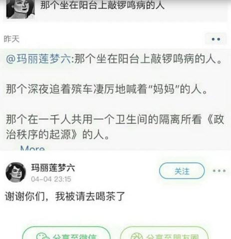 因言获罪 涉及疫情 网络热文作者被判刑