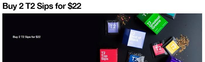 2盒T2 Sips