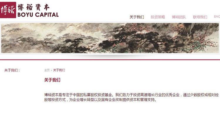 美媒:担心被清算 江泽民孙子将部分产业转出香港