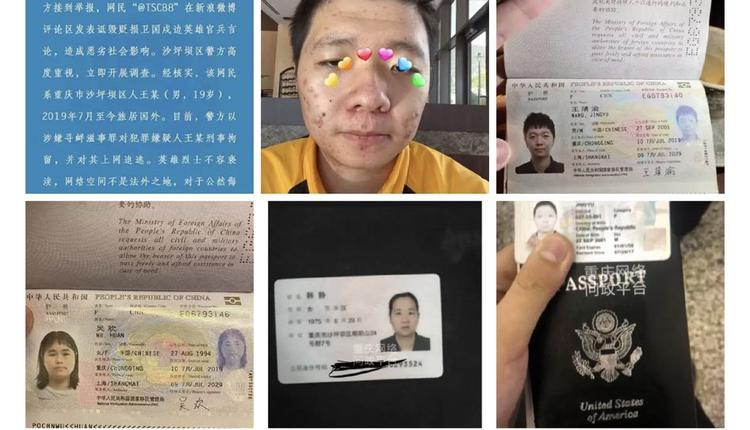 王靖渝:质疑士兵阵亡是不愿生活在充满谎言的国度