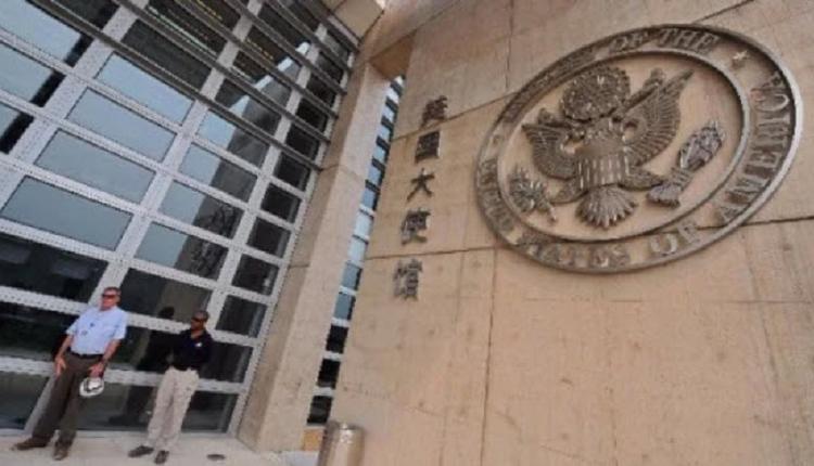 """美国抗议外交官被肛测  中国立马认怂称""""误会"""""""
