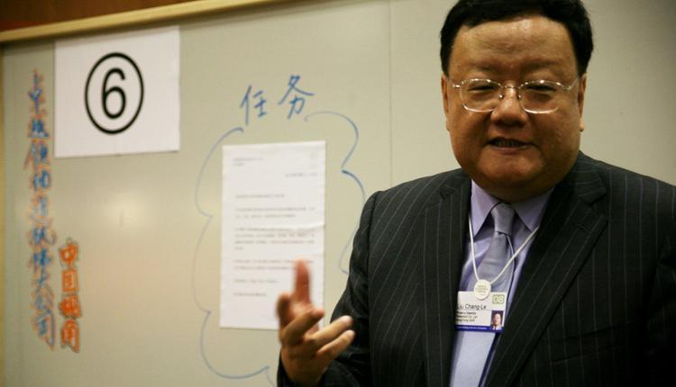 凤凰卫视创办人刘长乐