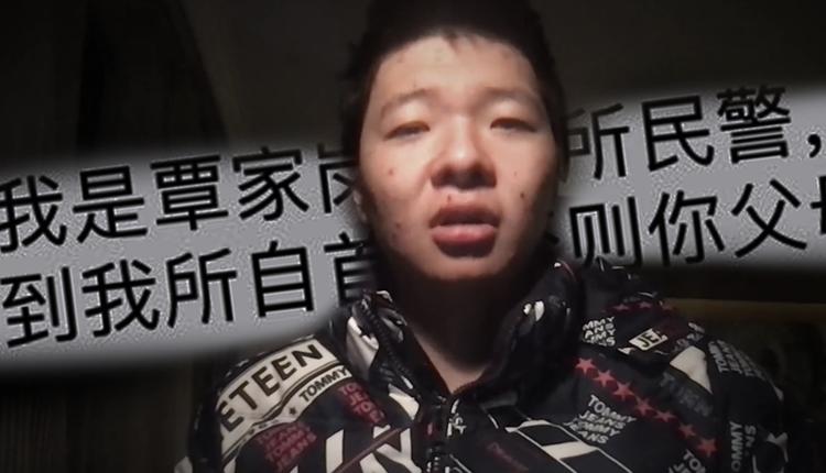 旅居海外的中國00後王靖渝日前因網絡言論受到重慶警方跨境追逃