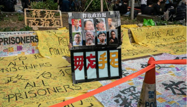 戴耀廷等47人被控颠覆国家政权罪