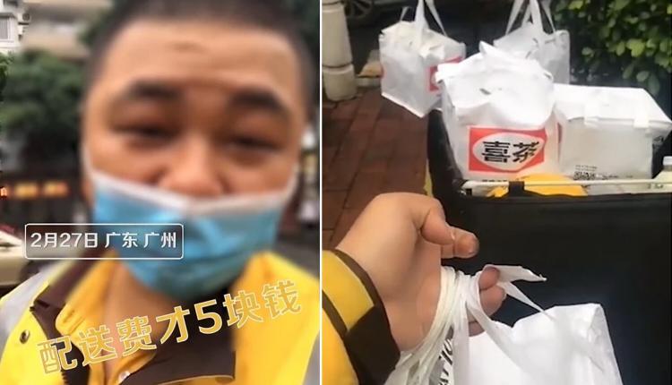 骑手吐槽配送千元奶茶只得5元