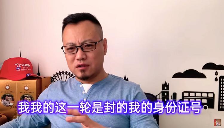 激怒《环球时报》胡锡进 评论人王亚军身份证号被封