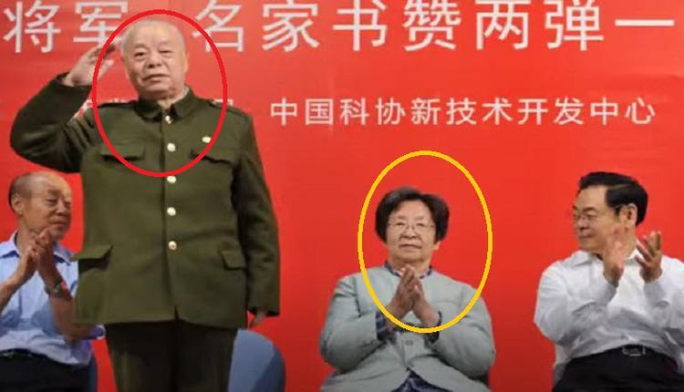 毛泽东女婿王景清病逝 享年94岁