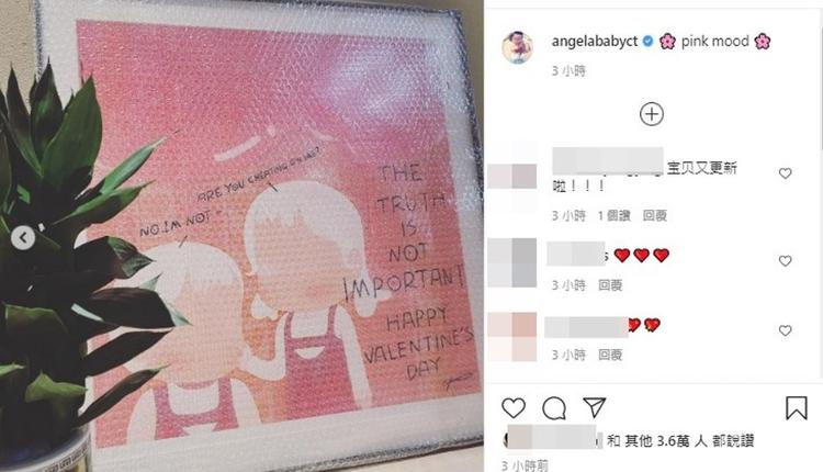 Angelababy IG配图