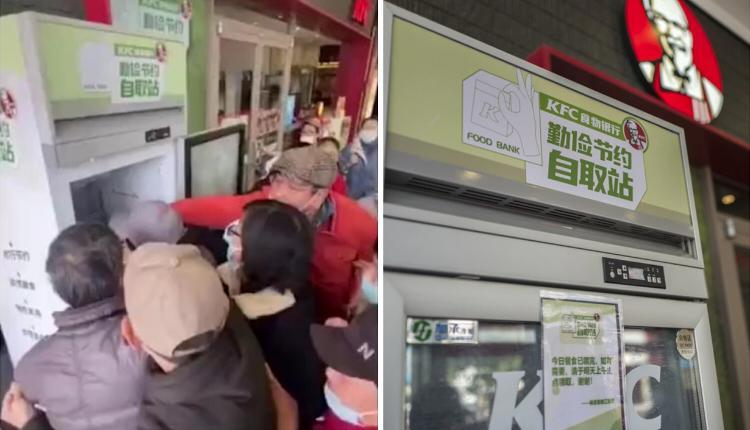 上海肯德基食物银行遭哄抢