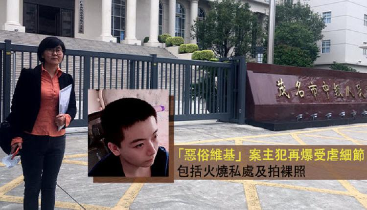 习明泽个资泄露案 牛腾宇被曝烧隐私部位及拍裸照